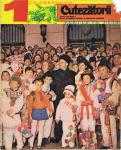 Cutezatorii 1979-01 01