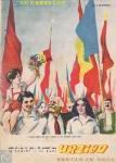 Urzica 1964-13 01